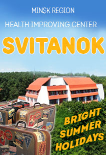 health-improving center Svitanok summer 2018 holidays