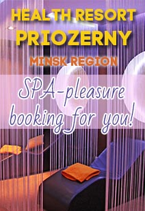 health resort Priozerny summer vacation in Belarus spa 2020