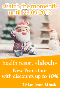 health resort Isloch rest in Belarus health resorts of Belarus winter 2019