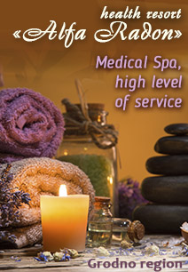 health resort Alfa Radon health resorts of Belarus SPA treatment holidays in Belarus