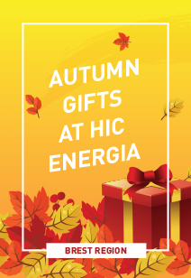 health-improving center Energia autumn promotions health resorts of Belarus rest in Belarus 2019