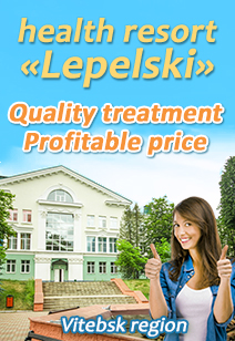 health resort Lepelski military health resorts of Belarus rest 2020