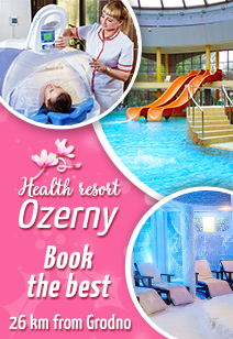 health resort Ozerny health resorts of Belarus Water park SPA center rest in Belarus prices 2020