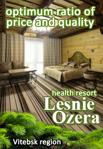 health resort Lesnye ozera health resorts of Belarus rest in Belarus 2019