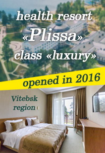 health resort Plissa health resorts of Belarus rest in Belarus 2020